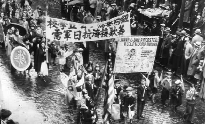 The things that happened to china after the world war i