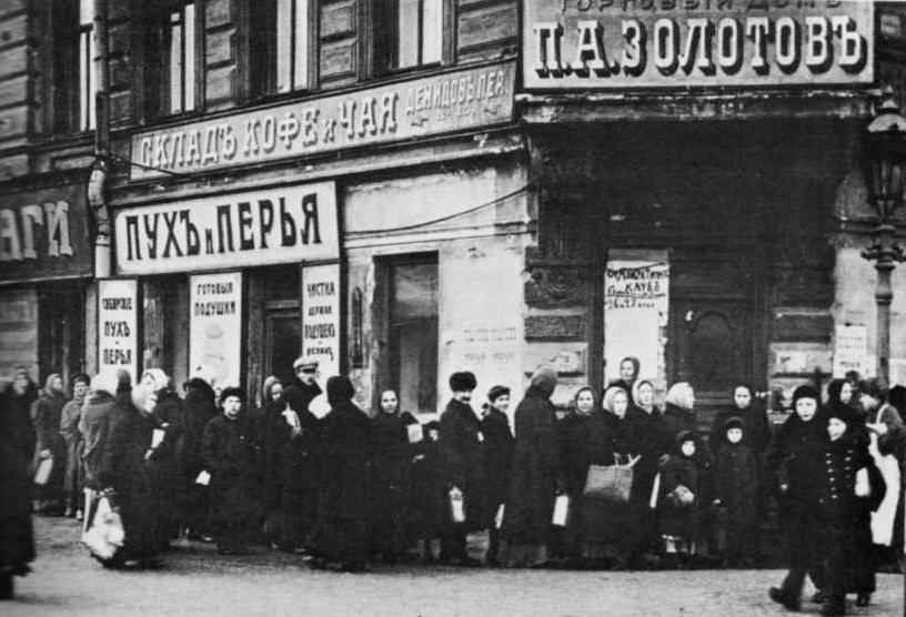 Russian food lines