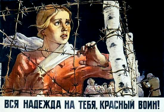 Propaganda posters ww2 essay