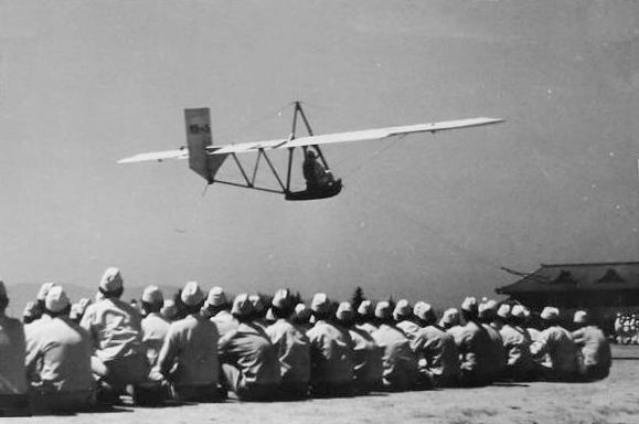 World War II: Japanese...
