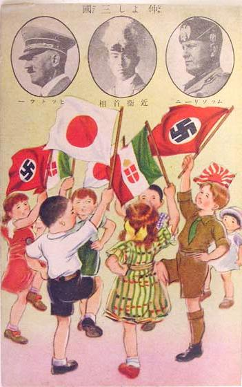 """frances defeat in ww2 essay Germany's superpower quest caused world war i the major cause of world war i was imperial germany's determination to become a """"world power"""" or superpower by."""
